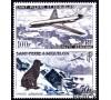 """Saint-Pierre et Miquelon - n°PA 24/25  - Caravelle et chien """"Terre-Neuve"""""""
