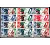 Série Coloniale - 1949 - U.P.U. - 12 valeurs ND
