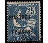Levant - n° 17a - Mouchon - 1p/25c bleu - Double surcharge.