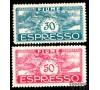 Italie - Fiume - Expres n° 1/2 - Cavaliers.