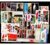 CHINE - Année 1977 en neuf luxe - n°2054 / 2108 - soit 15 séries complètes