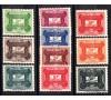 A.E.F. - Taxe n°12/21 - 1947 - Burelage d'encadrement.