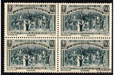 http://www.philatelie-berck.com/4649-thickbox/france-n-444-le-serment-du-jeu-de-paume.jpg
