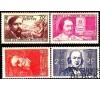 France - n°436/439 - Chômeurs intellectuels - Debussy, Balzac, Puvis de Chavannes, Bernard.