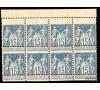 France - n° 101 -  Type Sage 15c Bleu - Bloc de 8 - Exceptionnel