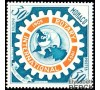 Monaco - n° 440 - Rotary international.