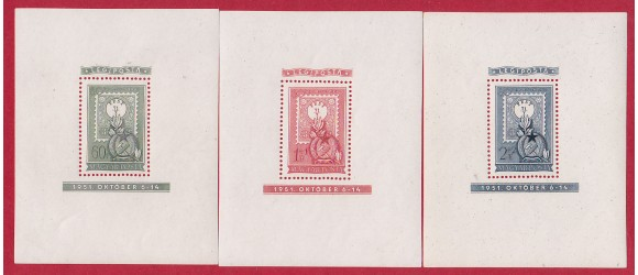 Hongrie - n°BF26 / 28 ** - 1951 - Timbre sur timbre