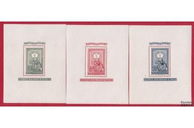 http://www.philatelie-berck.com/5210-thickbox/hongrie-nbf25-26-27-1951-timbre-sur-timbre.jpg