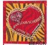 France - AA n°73 ** -  Saint-Valentin - Coeur de  Jean-Louis Scherrer - 50 g