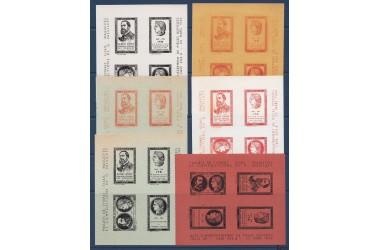 http://www.philatelie-berck.com/5460-thickbox/france-n-7-n-841-6-blocs-vignette-ceres-de-l-exposition-citex-paris-1949-barre.jpg