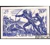 Togo - n° 201 - N D - Chasseur à l'arc