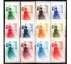 France - Centenaire du timbre 1949 - 12 valeurs.