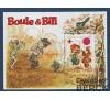 France - Bloc n° 46 - Boule et Bill - Croix -Rouge - Bande dessinée.n°3469.
