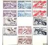 France - n° 960/965 - Jeux Olympiques d'Helsinski 1952 -