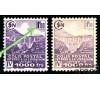France - Colis postaux - n°Y181 - M183A - Variété du 1 F épais.