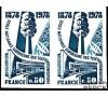 France - n°1984 - Ecole Nationale Supérieure des Télécommunications - 1978 - N.D. en paire -