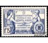 France - n° 357 - Amitié Franco-Américaine - 17.09.1787