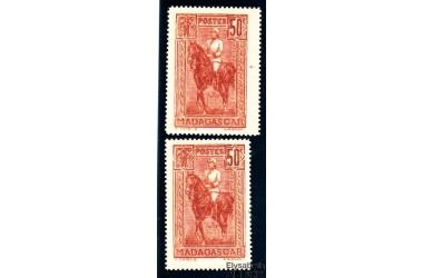 http://www.philatelie-berck.com/6540-thickbox/madagascar-n184-gallieni-variete.jpg