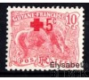 Guyane - n°  74 - Croix-Rouge - Fourmilier.