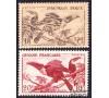 Guyane - n° 215 - Toucan - 20F Recto / 15F Verso.