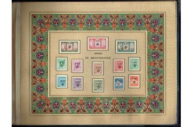 http://www.philatelie-berck.com/6617-thickbox/algerie-livre-officiel-du-centenaire-de-l-algerie-10-05-1930-n1a100-taxe-preo.jpg