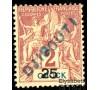 Cote des Somalis - n°  2 - 2c lilas-brun - Obock surchargé.