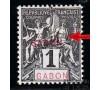 """Gabon - n°  16d - 1c gris """" Double Surcharge Gabon"""""""