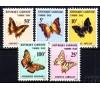 Gabon - n°Taxe 46/50 - Papillons du Gabon.