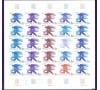 France - n°1951 - Excoffon - Feuille entière en essais de couleurs - 19/10/77 - RARE