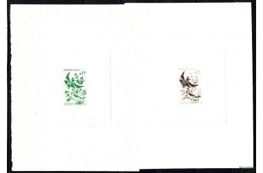 http://www.philatelie-berck.com/6933-thickbox/monaco-n-583-chardonneret-epreuve-d-artiste-en-vert-epreuve-1er-etat.jpg