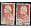 France - n° 748 - Alfred FOURNIER - Timbre plus grand et impression défectueuse.