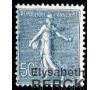 France - n° 161 - Semeuse 50c bleu fond ligné.