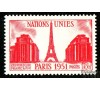 France - n° 911 - Nations Unies - Paris1951 - Papier Epais.