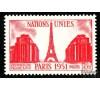 France - n° 911 - Nations Unies - Paris1951 - Papier Epais.