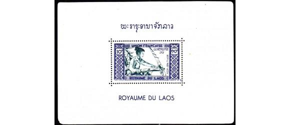 Laos - Blocs n° 1 à 26 - Première émission nationale du timbre-poste en carnet - 1951.