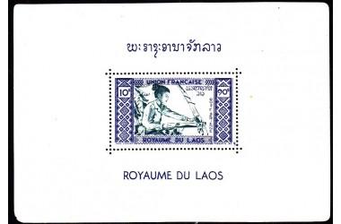 http://www.philatelie-berck.com/745-thickbox/laos-blocs-n-1-a-26-premiere-emission-nationale-du-timbre-poste-en-carnet-1951.jpg