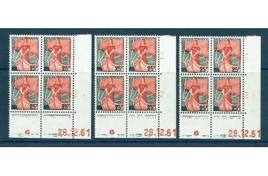http://www.philatelie-berck.com/7480-thickbox/france-n-1216-marianne-a-la-nef-3-galvanos-differents.jpg