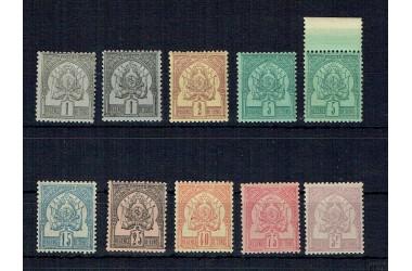 http://www.philatelie-berck.com/7529-thickbox/tunisie-n-1-8-serie-complete-3-valeurs-offertes.jpg