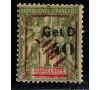 Guadeloupe - n°  52hh - Maury n° 51/I0.