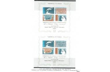 http://www.philatelie-berck.com/7653-thickbox/france-bfn7-arphila-non-dentele.jpg