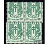 """France - n° 671 - VARIETE """" Piquage décalé + timbre plus petit """" - 2 paires en bloc de 4"""