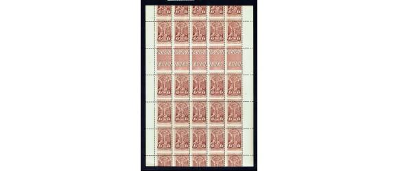 Ethiopie - n° 187 - Haïlé Sélassié 1er - VARIETE de PIQUAGE  + INTERPANNEAU en feuille entière.