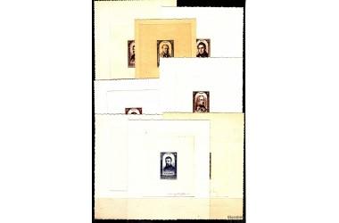 http://www.philatelie-berck.com/7750-thickbox/france-n-795-802-centenaire-de-la-revolution-de-1948.jpg