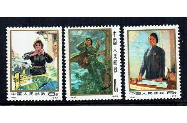 http://www.philatelie-berck.com/7775-thickbox/chine-n1875-1877-journee-des-femmes-au-travail-1973.jpg