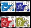 France - n°Pr 198/201 - les 4 éléments - Air, Eau, Feu,Terre.