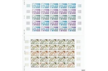 http://www.philatelie-berck.com/8070-thickbox/cote-d-ivoire-n-277-278-jeux-olympiques-de-mexico-1968.jpg