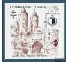 France - Bloc n°  9 - CNEP 1988 - Lorraine - Metz.