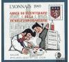 Bloc n° 11 - CNEP 1989 - Surcharge BICENTENAIRE - Lyonnais - Guignol