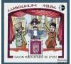 France - Bloc n° 18 - CNEP - Lugdunum - Lyon - Guignol