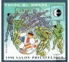France - Bloc n° 27 - CNEP 1998 - Surcharge Vainqueur du Brésil -  Lyon - Coupe du Monde.